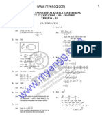 KEAM 2014 Mathematics Question Paper with Solutions