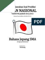 Kunci Jawaban Prediksi Soal UN Bahasa Jepang SMA Program BAHASA 2013