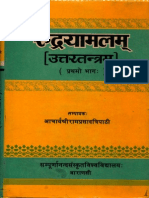 Rudrayamalam I - Shri Ram Prasad Tripathi_Part1