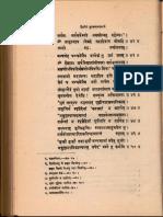 Tantra Sangraha III - Dr. Ram Prasad Tripathi_Part3