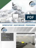 Астана аэропорт