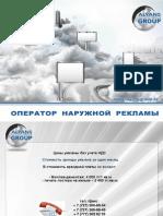 Алматы Аэропорт 18.03