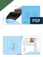 Pani_Ki_Ahmiyat.pdf