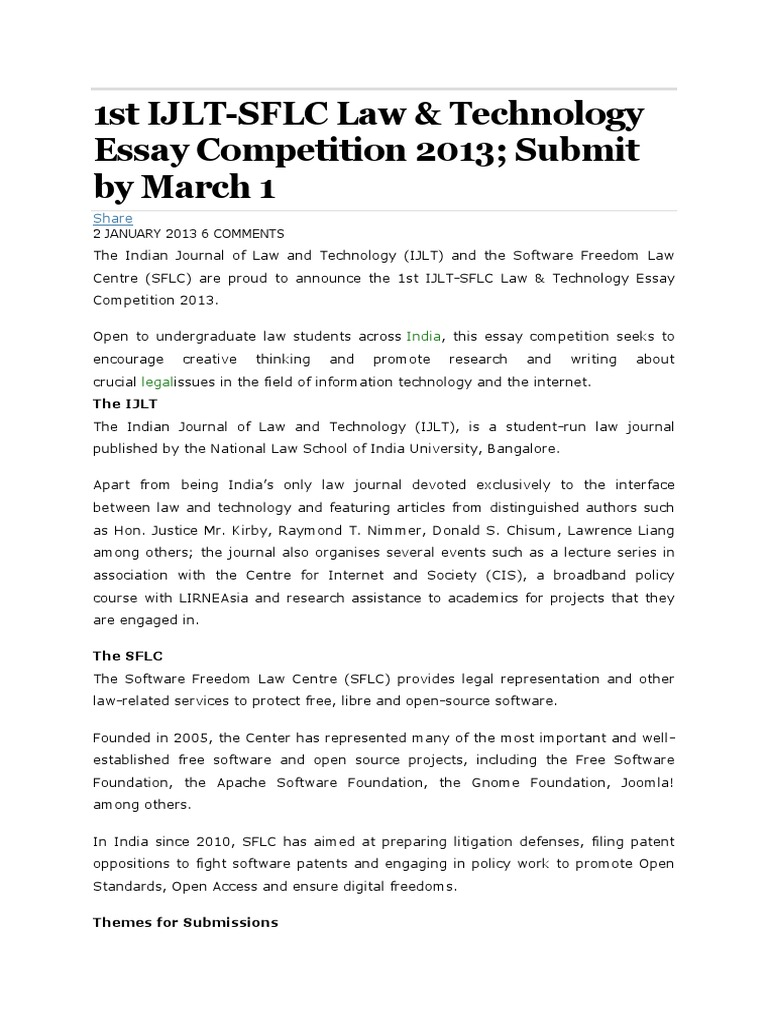 ijlt essay competition