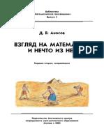 book.3