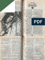Milne Ki Ghari Jo Thehri Hai by Rizwana Ameer Ul Haq Urdu Novels Center (Urdunovels12.Blogspot.com)