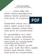 Samsara Dava + Wbw + Translations