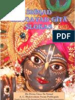 Brahma Samhita With Translations
