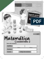 C2 ECE Matematica 2009