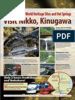 Nikkokinugawa Ticket e