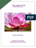 Sankaran_Radhakrishnan Tamil Script Book Learner's Manual
