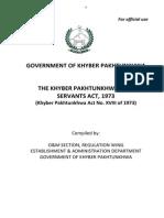 KP Civil Servants Act 1973