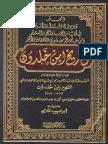 Tarikh Ibnu Khaldun