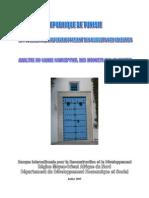 Tunisie Analyse Du Cadre Conceptuel Des Budgets Par Objectif