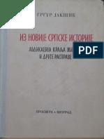 Из Новије Српске Историје - Гргур Јакшић