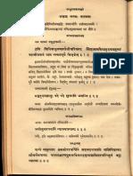 Parashurama Kalpa Sutra With Ramesvara Commentary - S. Y Dave_Part3