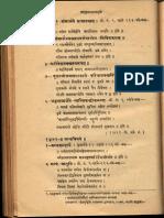 Parashurama Kalpa Sutra With Ramesvara Commentary - S. Y Dave_Part4