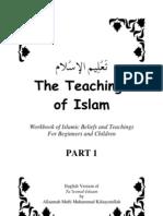 Taleem -ul- Islam - English