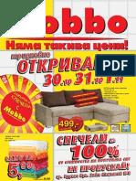 Mobbo_OtkrB_30_10