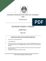 Trial Spm k1 Ert Kedah 2012