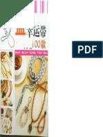 Revista Oriental Kumihimo