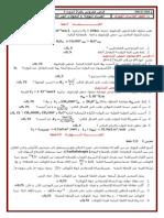 2eme controle nucl et acide.pdf