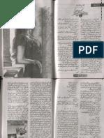 Mery Achy Chand by Shazia Jamal Urdu Novels Center (Urdunovels12.Blogspot.com)