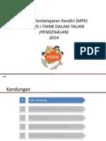 Pengenalan KiDT Kepada Sekolah Rintis 2014