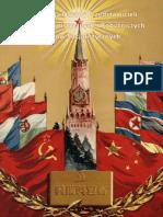 Deklaracja Narady Moskiewskiej 1957