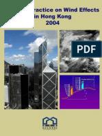 2004 Wind Code