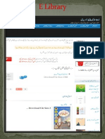 E Library Presentation SajjadHussain