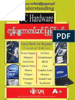 PC Hardware by Myo Thura