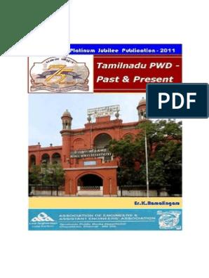 Tamilnadu PWD Past & Present | Dam | Water
