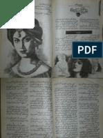 Izhar Ki Hajat Hai by Roheela Khan Urdu Novels Center