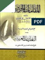 Maqamat Hareriyah