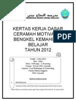 kemahiran belajar 2012