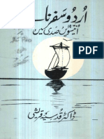 Sunday Old Book Bazar Karachi-20 April, 2014-Rashid Ashraf