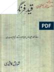 Sunday Old Book Bazar Karachi-27 April, 2014-Rashid Ashraf