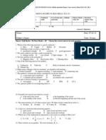 Question Paper Cum Answer Sheet ELE 101 JBSPL Odisha Ver 2 FEB 2014
