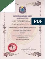 sijil sek