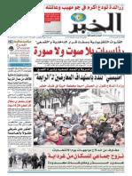 Al Khaber Original Du_2014!04!15
