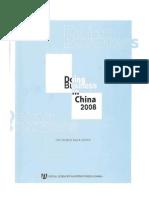 DB08 Sub China