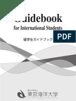 guidebook utk student jepun