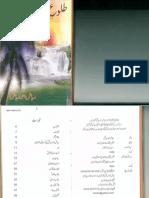 Shahnama E Islam Epub