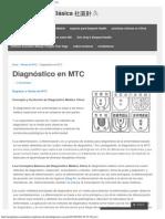 Diagnóstico en MTC _ Medicina China Clásica 社區針灸