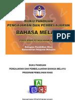 Buku Panduan Pengajaran Pembelajaran BM Pemulihan Khas 2013