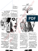 Maye Ni Main Kino Aakhan by Nabila Aziz Urdu Novels Center (Urdunovels12.Blogspot.com)