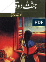 Tabeer Novel By Maryam Aziz Pdf