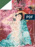 Tere Ishq Main by Ayesha Naz Ali  Urdu Novels Center (urdunovels12.blogspot.com)