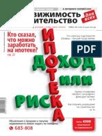 16_485_for_WEB.pdf